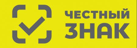 Оборудование для печати маркировки Честный Знак